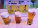 161221 (91)キリンビール名古屋工場_試飲3種 - コピー