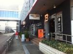 161221 (98)キリンビール名古屋工場_レストラン