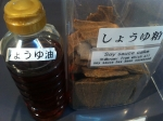 160807 (74)キッコーマン野田工場_しょうゆ油と醤油粕