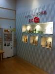 160807 (94)キッコーマン野田工場_まめカフェ