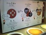 160807 (54)キッコーマン野田工場_仕込み工程2