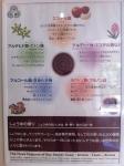 160807 (18)キッコーマン野田_しょうゆの香り - コピー