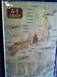 160903 (83)山川醸造たまり醤油_みそ全国マップ