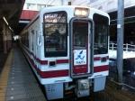 161229 (32)ほくほく鉄道_越後湯沢駅