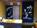 161229 (54)竹田酒造店_売店のカウンター