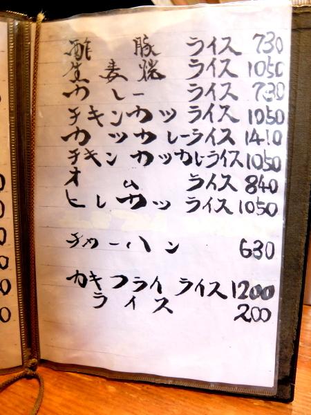 20161022-080.jpg