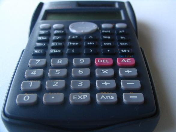 電卓 計算機 家計