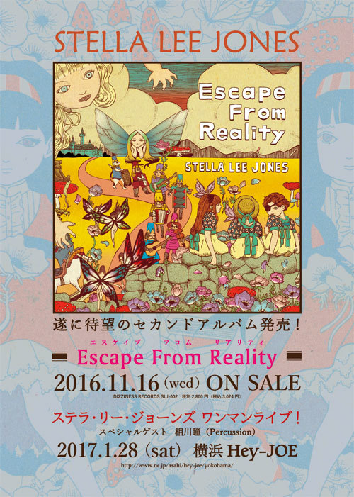 Escape-for-reality-1.jpg