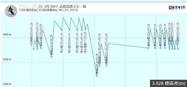 20170122_017.jpg