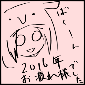 2016_12_30.png