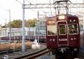 阪急5300系【5308F】②(20170101)
