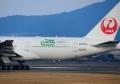 777-246/ER 【JAL/JA705J(航空機による大気観測プロジェクト CONTRAIL特別塗装)】②(20170206)
