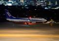 737-881 【ANA/JA76AN】(20170103)