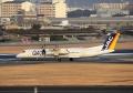 DHC-8-402Q Dash 8 【JAC/JA842C(JAC塗装)】①(20170129)