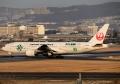 777-246 【JAL/JA8984(JALエコジェット・ネイチャー)】①(20170129)