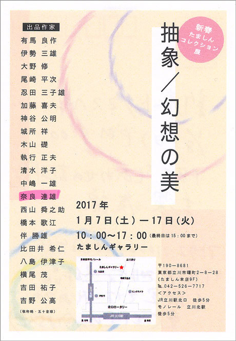 20170107.jpg
