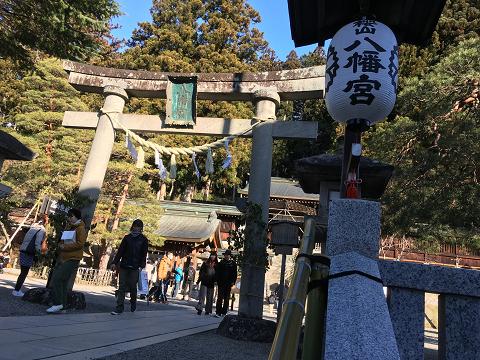 1121-桜山八幡宮
