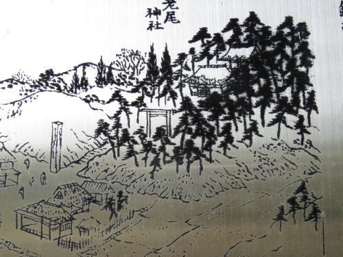 老尾神社-2