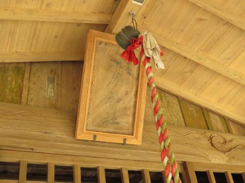 老尾神社-16