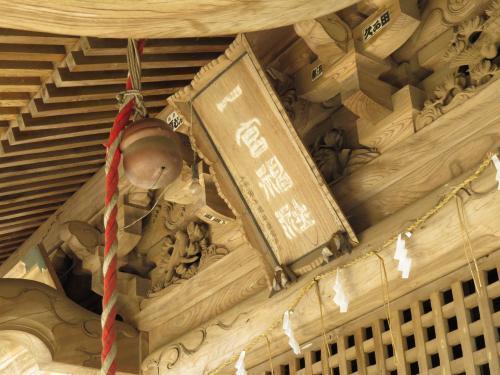 一宮神社-75