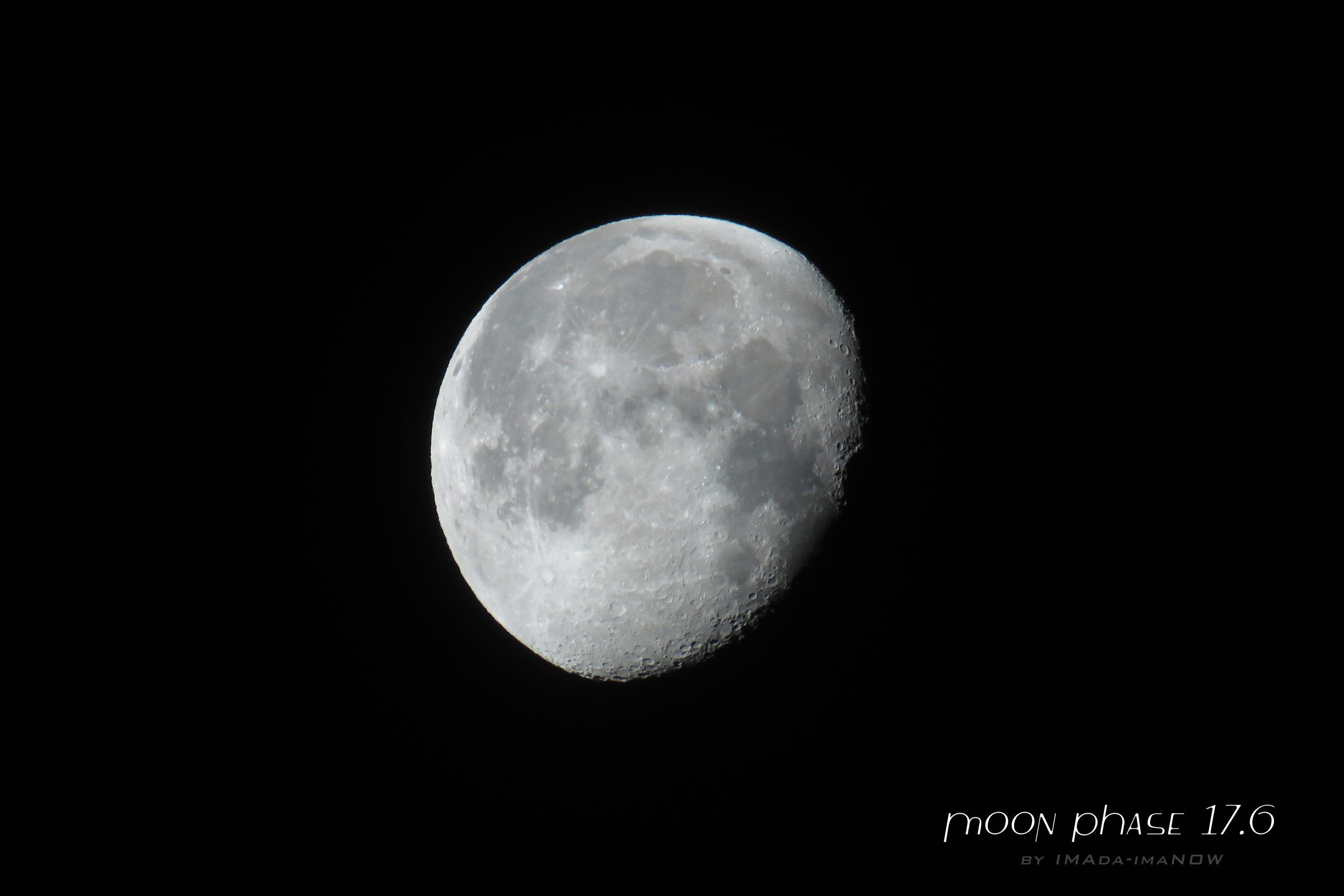 2017_0116-IMG_2400.jpg