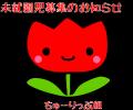 chSdIt7JS7C9Yu21418803553_1418803881_20161130175736c59.png