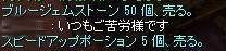 SS201601119_001.jpg