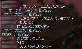 SS201601119_003.jpg