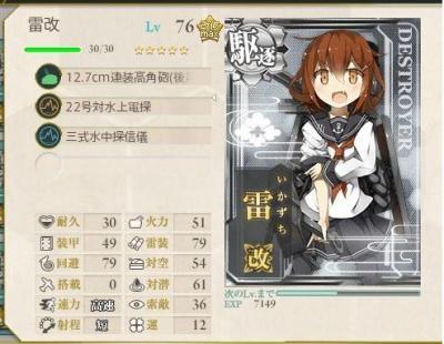 SS201601119_009.jpg
