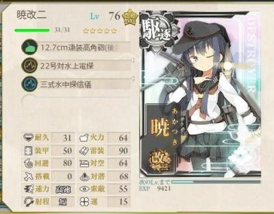 SS201601119_011.jpg