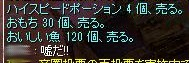 SS20170101_001.jpg