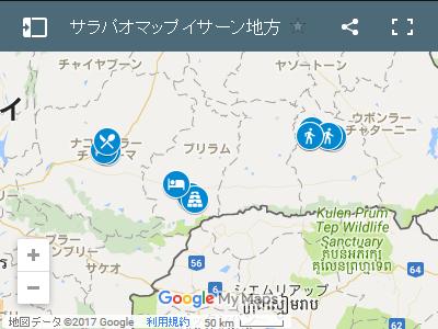 タイ イサーンの地図