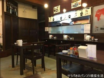 麺屋こうじ トンロー店
