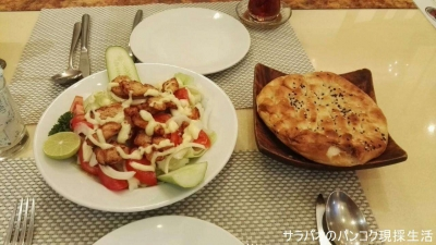 Saman Turkish Restaurant