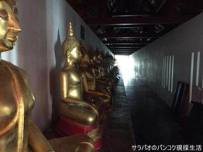 Wat Phra Si Mahathat Worawihan Wat Yai