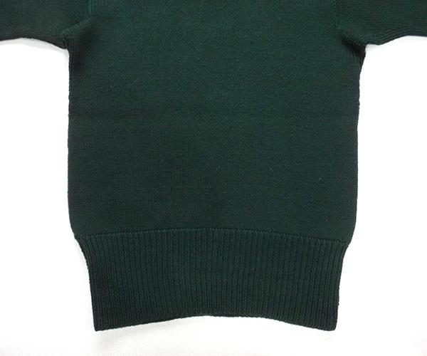 knit_ddgrn20.jpg