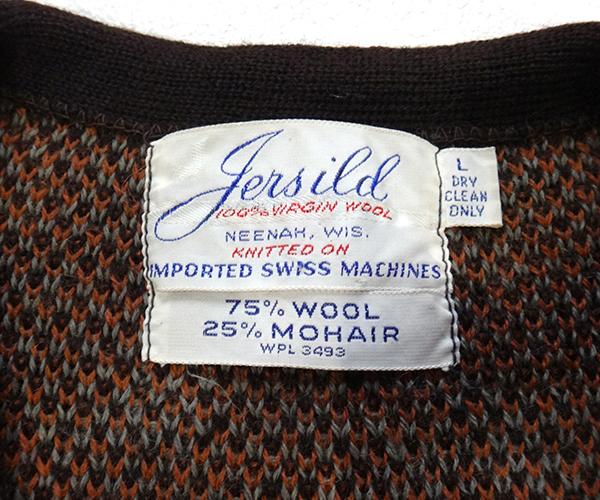 knit_mhrorg05.jpg