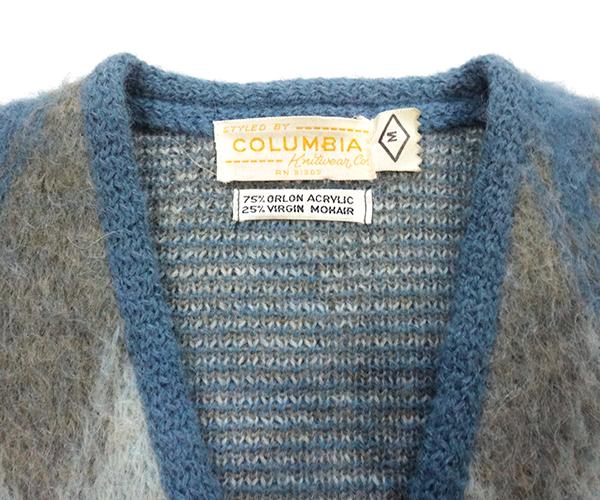 knit_mhrsbc04.jpg