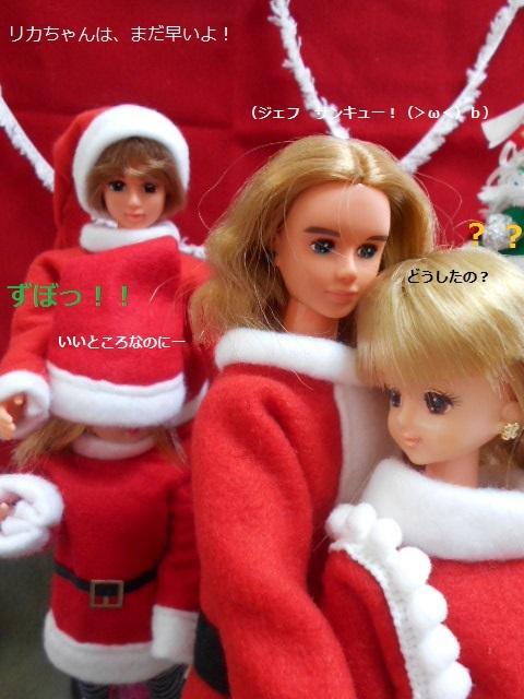 クリスマス関係 041 メッセ入り