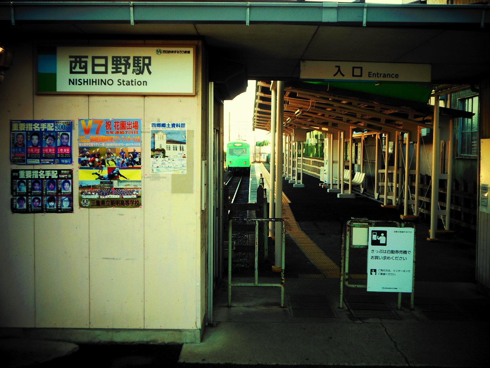 風景 014