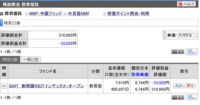k31_convert_20161231154011.png