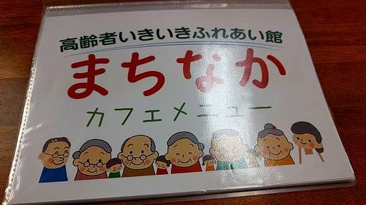 IMG_20161201_103822.jpg