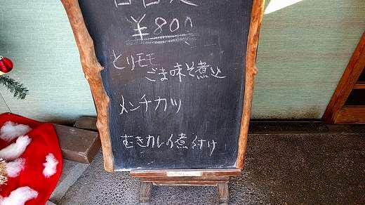 IMG_20161219_124257.jpg