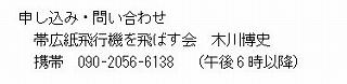TELImg2_20161209070024612.jpg