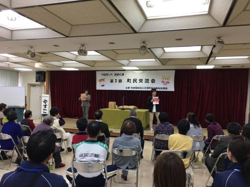 20170121_yasuko.jpg