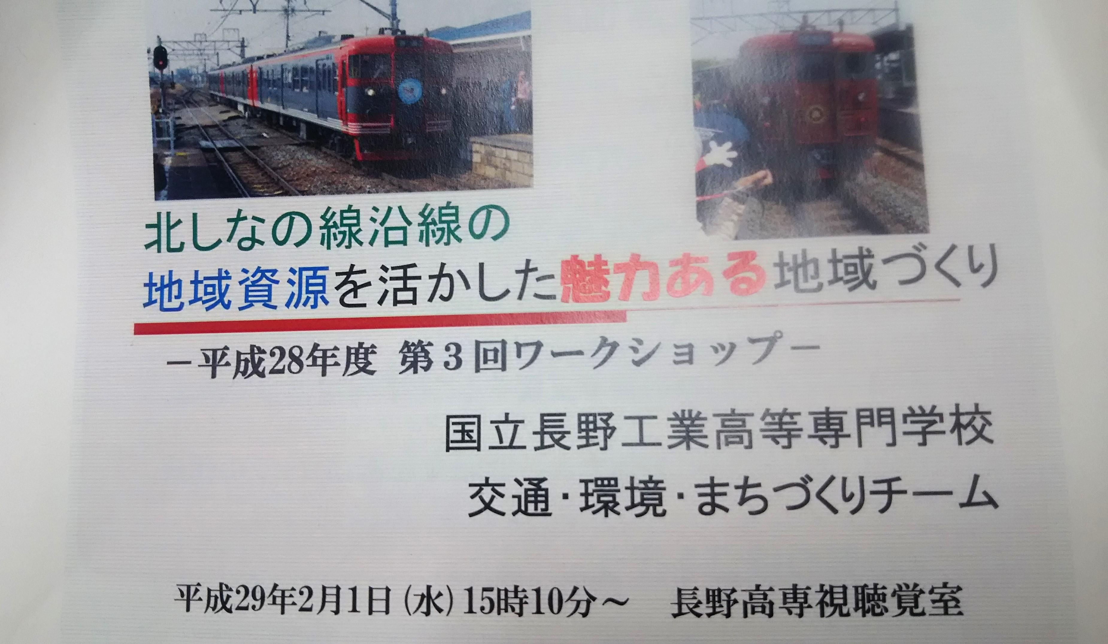 wa-kusyoppu1.jpg