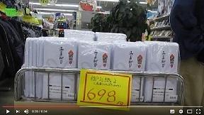 年賀タオル販売。