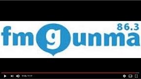 FMgunnma動画