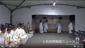 貫前神社 式年遷宮