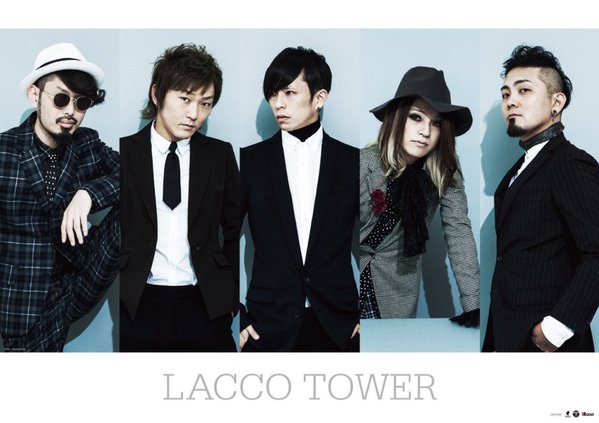 lacco tower2